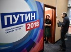 Moscow's public reception office of presidential candidate Vladimir Putin's campaign headquarters
