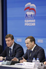 Prime Minister Dmitry Medvedev discusses implementation of United Russia's election campaign program