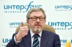News conference by presidential candidate Grigory Yavlinsky