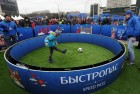 2018 FIFA World Cup park in Rostov-on-Don