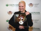 Golden Mask awards ceremony
