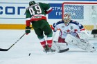 Ice hockey. Kontinental Hockey League. Ak Bars vs. CSKA