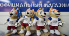 Shop selling attributes of 2018 FIFA World Cup in Kaliningrad