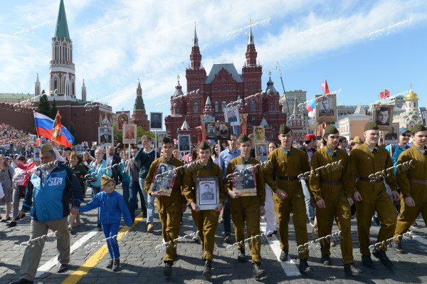 Immortal Regiment event in Moscow