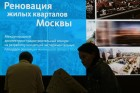 Arch Moscow architecture and design exhibition opened