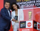 2018 FIFA World Cup trophy presented in Kazan