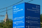 Information dashboards set up in Moscow for FIFA World Cup