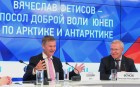 News conference on Vyacheslav Fetisov's appointment as UN Goodwill Ambassador for Arctic and Antarctic