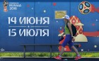 Preparations for 2018 FIFA World Cup in Sochi