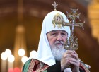 Divine liturgy on Day of Saints Cyril and Methodius, Equals of the Apostles
