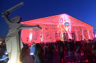 Russia World Cup Light Show
