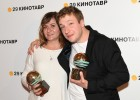 Closing ceremony of 29th Kinotavr Open Russian Film Festival