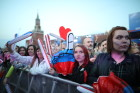 Russia Day Gala on Red Square