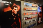Museum of Football Glory of Donbass in Donetsk