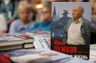 Yury Luzhkov presents book 'Russia is at the Crossroads... Deng Xiaoping and spinsters of monetarism'