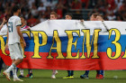Russia World Cup Russia - Spain