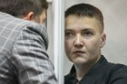 Court trial in Nadezhda Savchenko's case