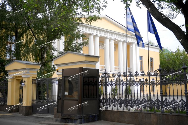 Greek Embassy in Moscow