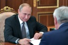 President Putin meets with Head of Rosfinmonitoring Yuri Chikhanchin