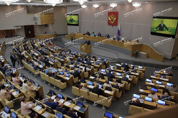 State Duma plenary meeting closing spring session