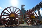 Uchaly Mining and Processing Combine