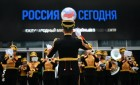 News conference on 11th Spasskaya Tower International Military Music Festival