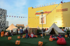 Glamping on Aviapark Mall's roof