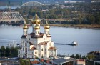 Russian cities. Arkhangelsk