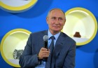 Russian President Vladimir Putin visits Sirius educational center