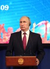 President Vladimir Putin's working visit to Far Eastern Federal District. Day three