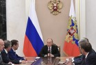 President Putin chairs Russia's Security Council meeting