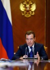 Prime Minister Dmitry Medvedev chairs meeting of Presidium of Presidential Council for Strategic Development