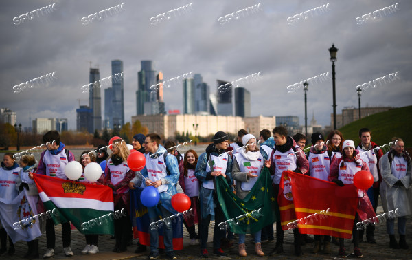 Russia Unity Day