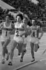International USSR vs FRB track and field match