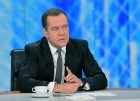 Prime Minister Dmitry Medvedev gives interview to five Russian television channels on the year's results