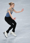 Canada Figure Skating Junior Grand Prix Final