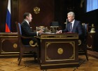 Prime Minister Dmitry Medvedev's meeting with Moscow Mayor Sergei Sobyanin