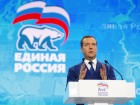 President Putin, Prime Minister Medvedev attend United Russia Party's 18th congress