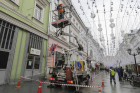 Russia New Year Preparations