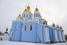 Ukraine Orthodox Church