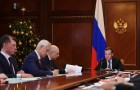 Prime Minister Dmitry Medvedev chairs meeting on development of Russian mobile operating system