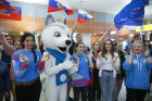 Russia Universiade National Team Departure