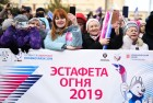 Russia Universiade Torch Relay