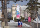 Russia Universiade Village