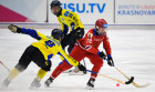 Russia Universiade Bandy Men Russia - Kazakhstan