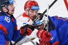 Russia Universiade Ice Hockey Men Slovakia - Russia