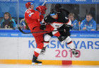 Russia Universiade Ice Hockey Russia - Japan