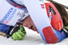 Russia Universiade Biathlon Individual Race Men