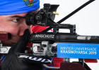 Russia Universiade Biathlon Sprint Men