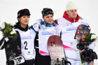 Russia Universiade Snowboard Men